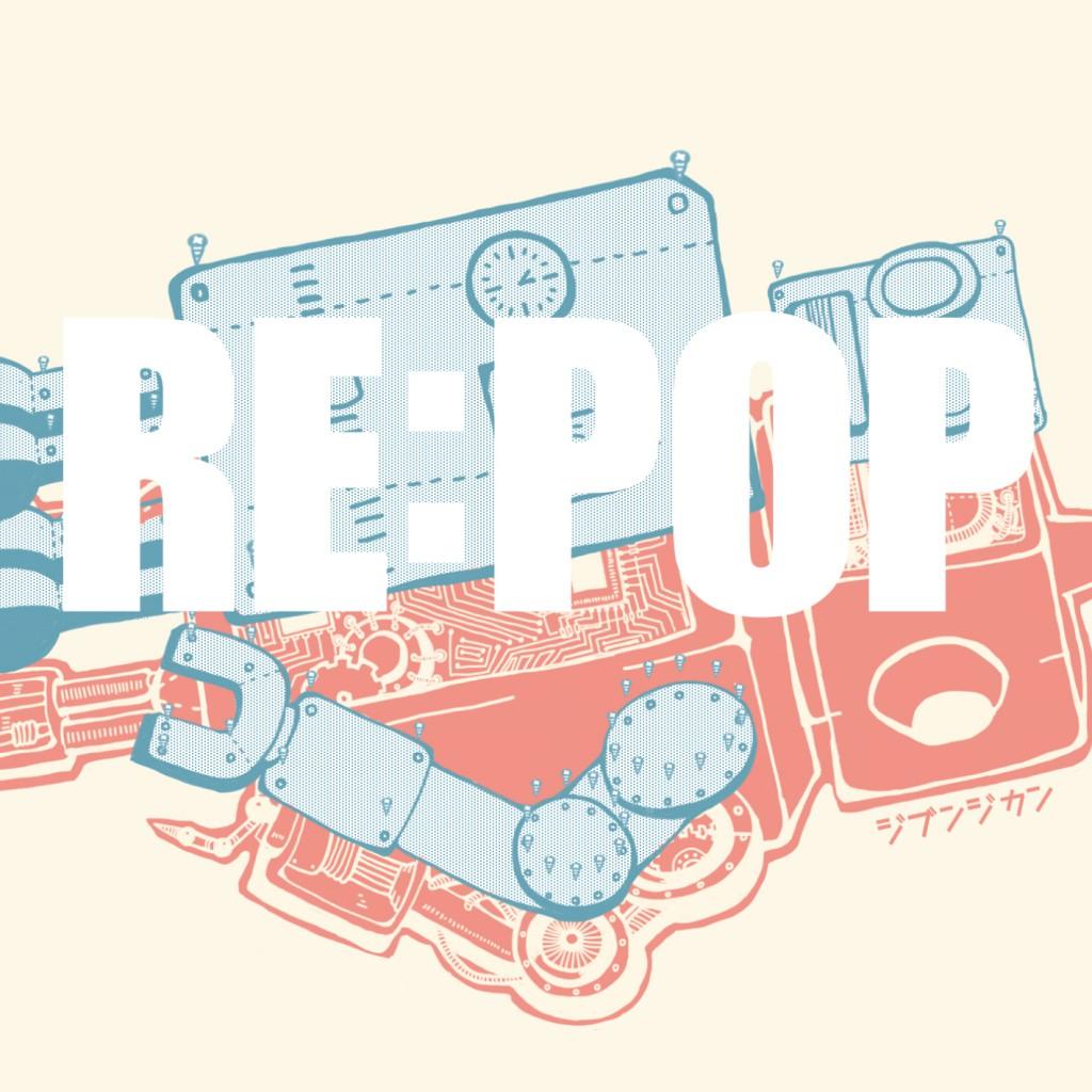 ジブンジカン「RE:POP」2014年10月8日リリース決定