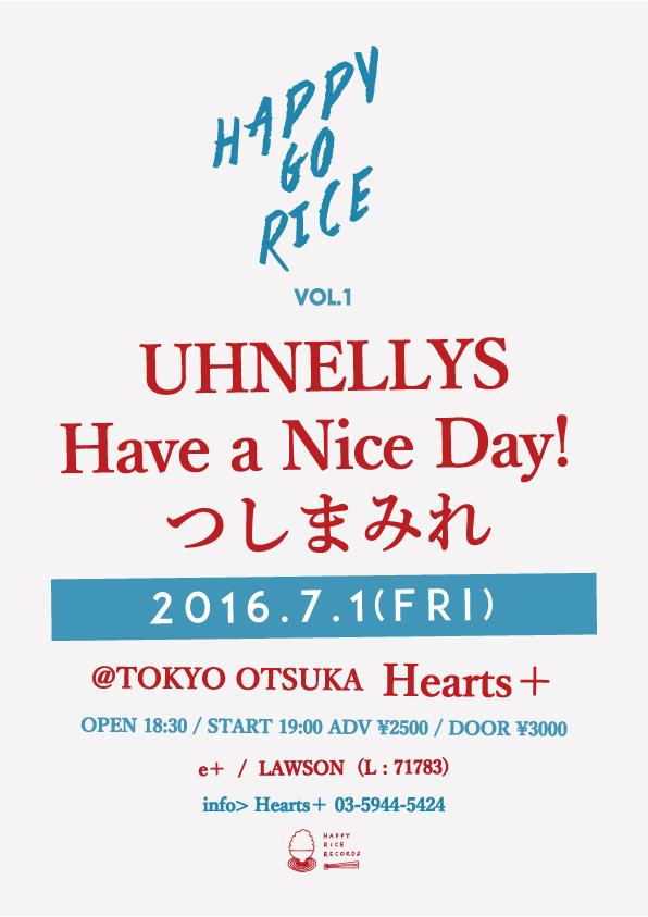 新イベント「HAPPY GO  RICE」にUHNELLYS、ハバナイ、つしまみれ出演決定!!